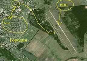 аэродром в Городне