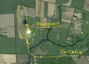 лагерный аэродром Ивангород