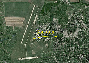 аэродром Конотоп